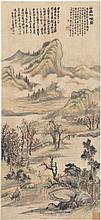 WU CHANGSHUO (1844-1927), LU HUI (1851-1920), AND - OTHERS