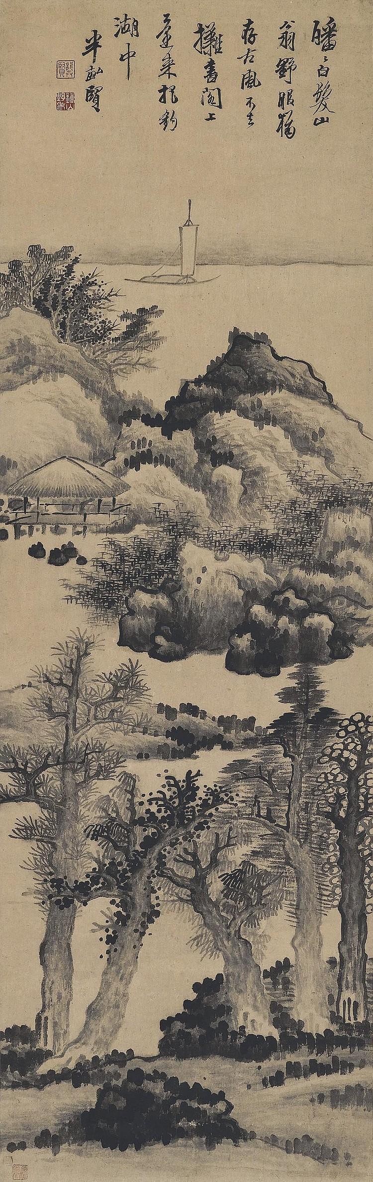 GONG XIAN (1612-1689)