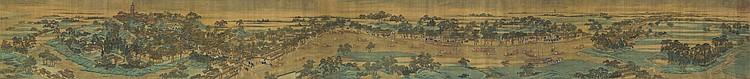 JIAO BINGZHEN (1606-CIRCA 1687)