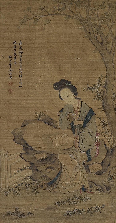 YU JI (1738-1823)