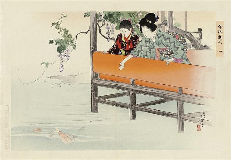 Mizuno Toshikata (1866-1908)