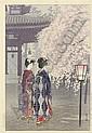 Shiro Kasamatsu (1898-1991) , Shirō Kasamatsu, Click for value