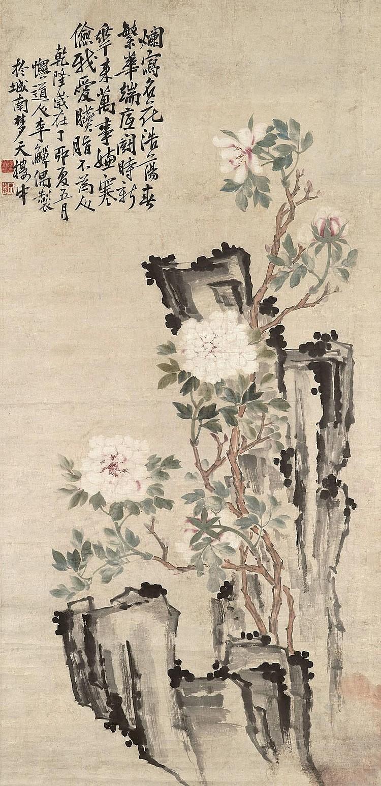 LI SHAN(1686-1756)