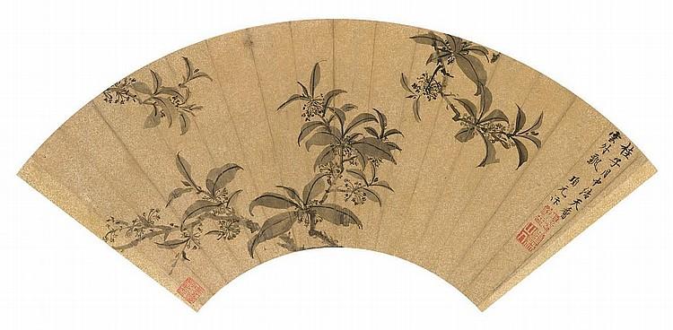 XIANG YUANBIAN (1525-1590)