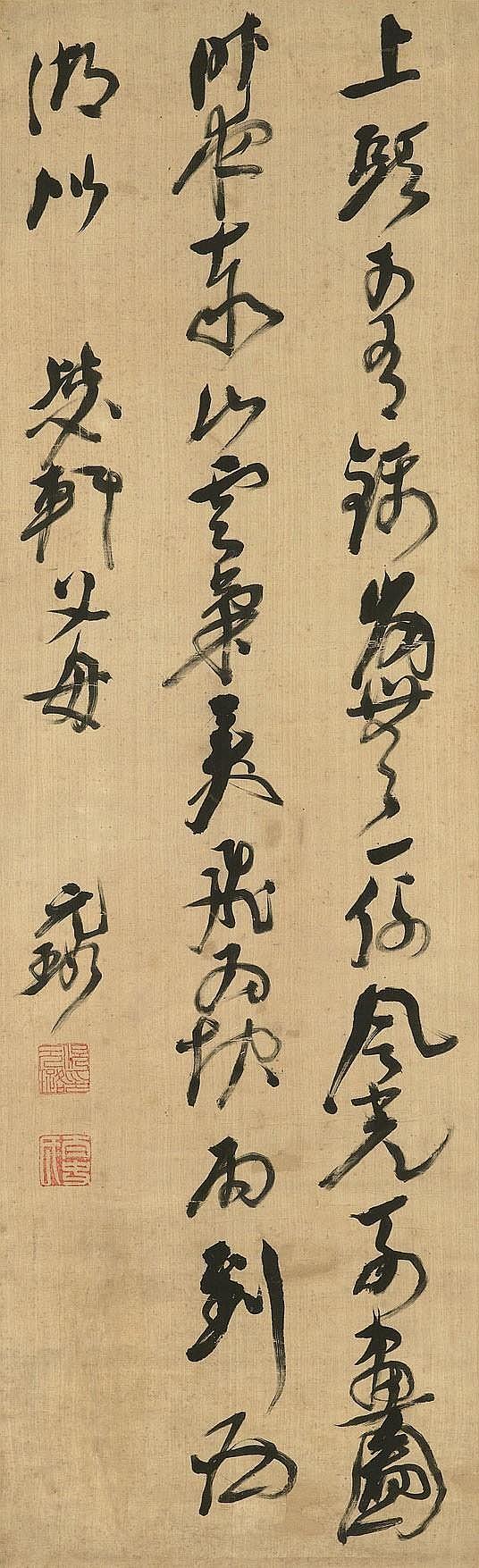 NI YUANLU (1593-1644)