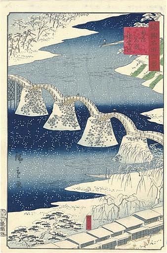 UTAGAWA HIROSHIGE II (1826-1869)