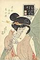 Keisai Eisen (1790-1848) Torii Kiyomine 1786-1868,  Eisen (1790), Click for value