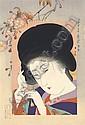 YAMAMOTO SHOUN (1870-1965) , Shōun Yamamoto, Click for value