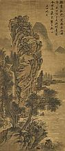 SHEN ZHOU (ATTRIBUTED TO 1427-1509) Strolling in Summer Hanging scroll, ink and colour on silk 217 x 95 cm. (85 1/2 x 37 3/8 in.)