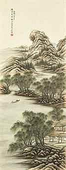 WANG ERSHUI (1870-1948) Lake Village