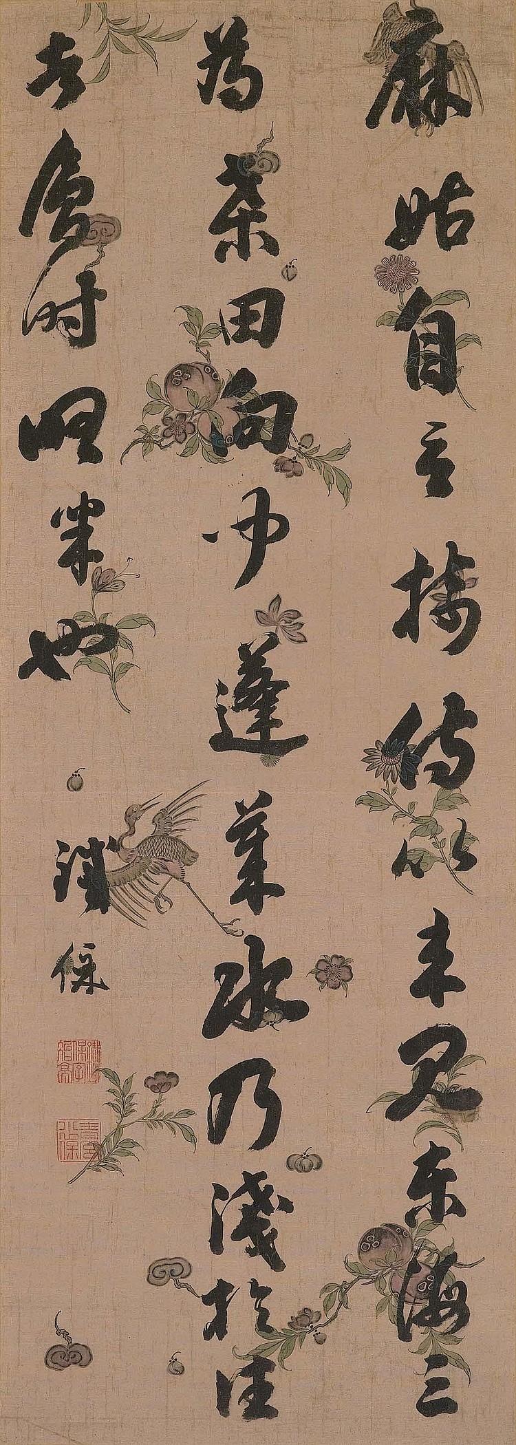 TIE BAO (1752-1824)