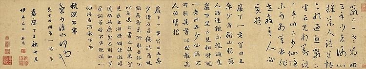 LIU YONG(1719-1805)