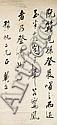 DAI XI (1801-1860)                                       , Xi Dai, Click for value
