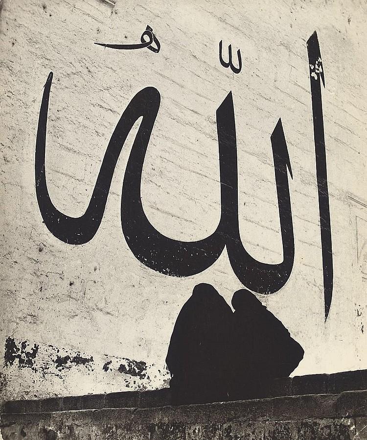 Беременность, аллах мой картинки с надписями