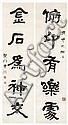 ZENG XI (1861-1930)                                        , Xi Zeng, Click for value