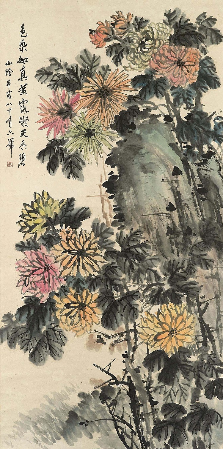 CHEN BANDING (1877-1970)