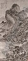 WANG JIAN (1598-1677), Wang Jian, Click for value