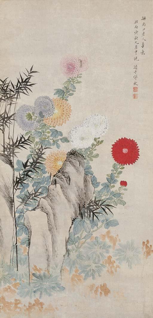 YUN BING (ACTIVE FIRST HALF 18TH CENTURY)