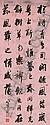 WENG FANGGANG (1733-1818), Fanggang Weng, Click for value