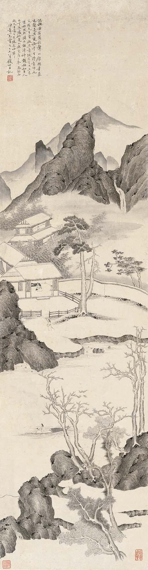 QIAN DU (1763-1844)
