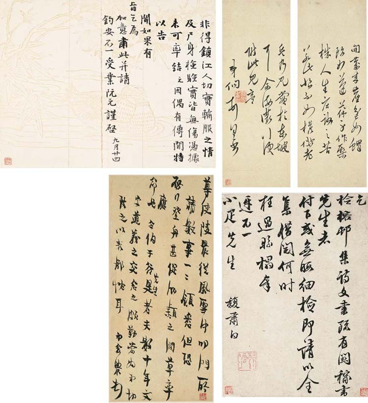 VARIOUS ARTISTS OF THE MING AND QING (16TH-19TH CENTURY)