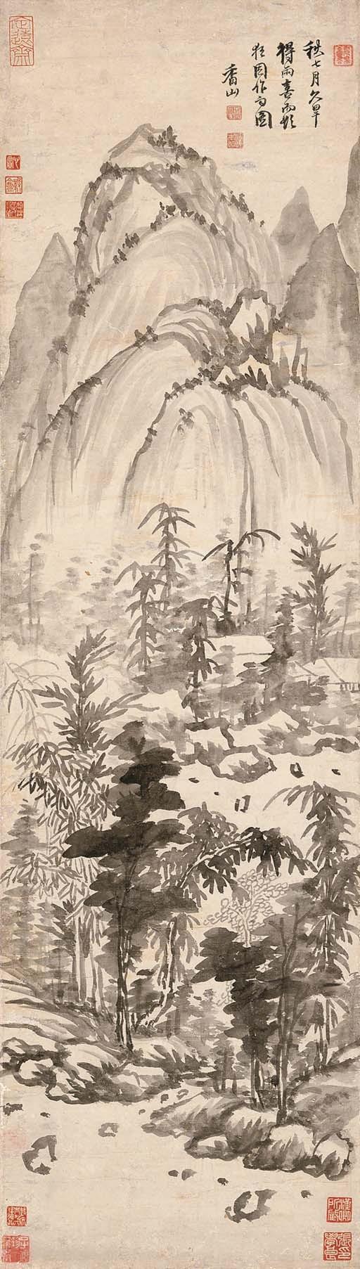 YUN XIANG (1586-1655)