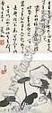 BADA SHANREN (1626-1705), Da Zhu, Click for value