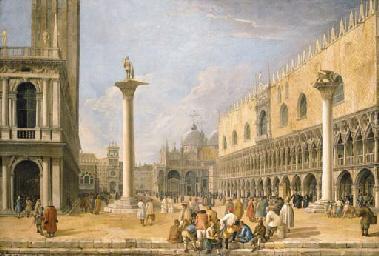 Luca Carlevarijs (Udine 1663-1730 Venice)