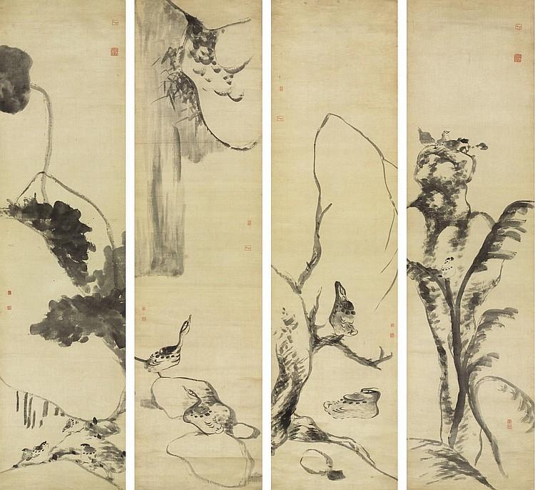 BADA SHANREN (ZHU DA, 1626-1705)