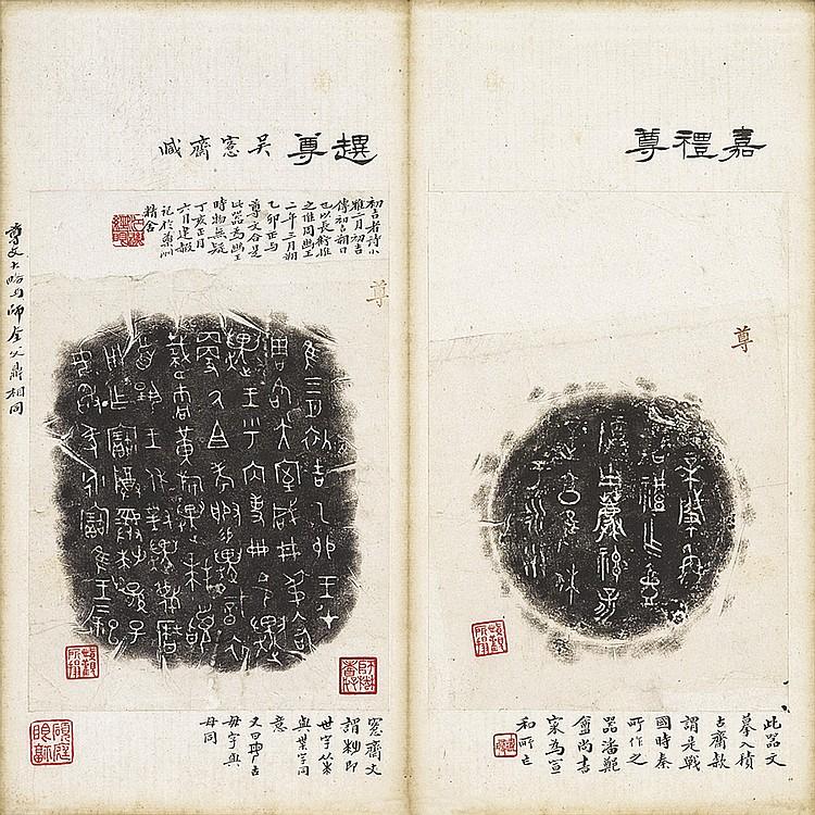 JIANG JIANXIA (19TH CENTURY)  WU DACHENG (1835-1902)