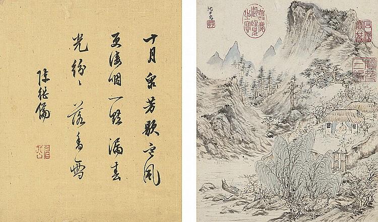 SHEN SHICONG (16th-17TH CENTURY) CHEN JIRU (1558-1639)