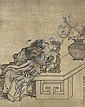 HUANG SHEN (1687-1770)                                       , Huang Shen, Click for value