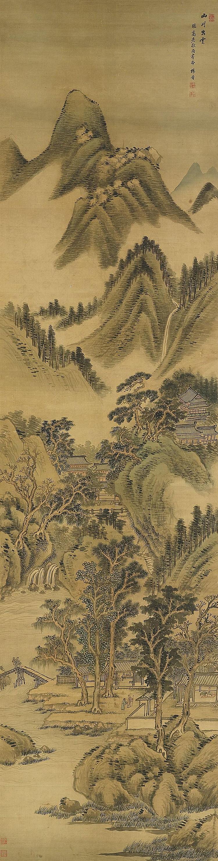 YANG JIN (1644-1728)