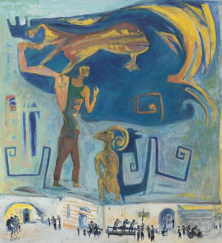 Hamed Nada (Egyptian, 1924 - 1990)