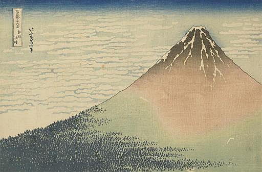 KATSUSHIKA HOKUSAI (1760 - 1849)
