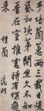 WEN ZHENGMING (1470-1559) - Poem in Running Script