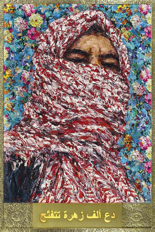 Ayman Baalbaki (Lebanese, B. 1975)