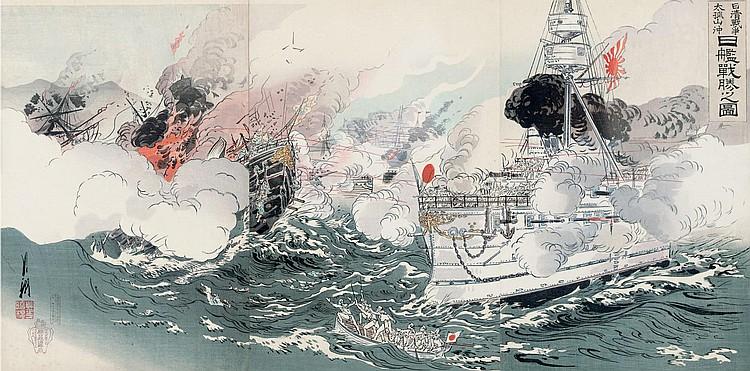 Toyohara Chikanobu (c.1838-1912) and others