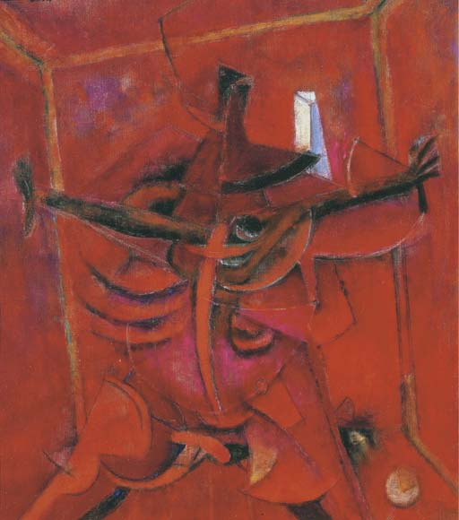 Rufino tamayo artwork for sale at online auction rufino for Mural rufino tamayo