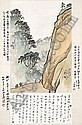 CHEN SHUREN (1883-1948), Shuren Chen, Click for value