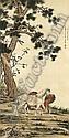MA JIN (1900-1970), Jin Ma, Click for value