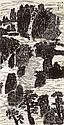 YU PENG (BORN 1955), Peng Yu, Click for value