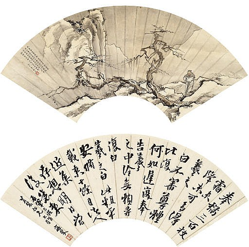 HUANG JUN (born 1914) SHEN ZENGZHI (1850-1922)