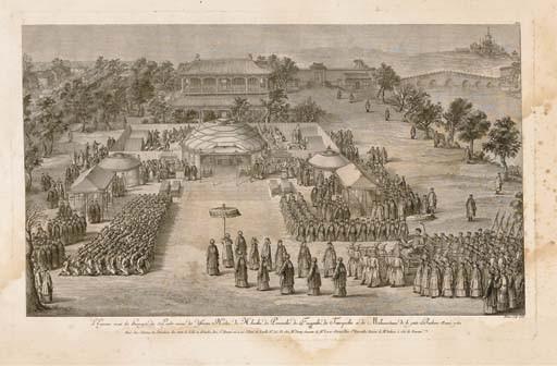 ALBUM DE VINGT-QUATRE GRAVURES ILLUSTRANT LES CONQUETES DE L'EMPEREUR QIANLONG (1736-1795)