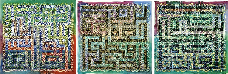 Meditation on Three Themes From  Sura Ya' Sin