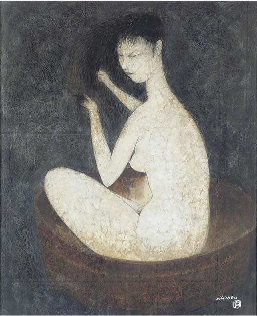 Nakamura Naondo (1905-1981)