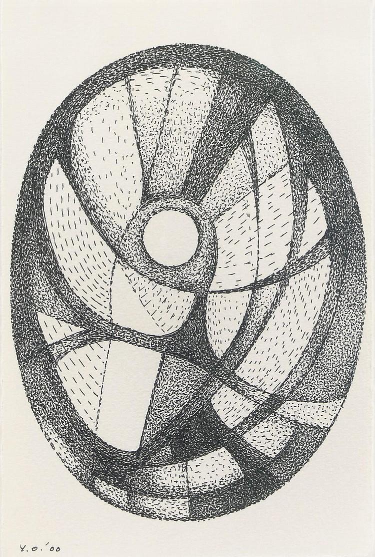 Yoko Ono (B. 1933)