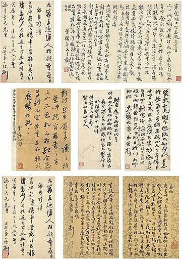 Twenty-six Correspondences