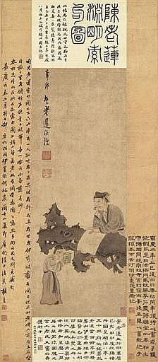 Tao Yuanming composing poetry