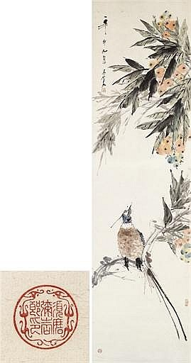 Pheasant and loquat